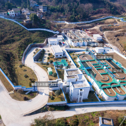 息烽县城污水处理厂